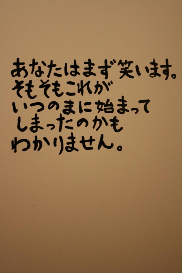f0135295_19541686.jpg