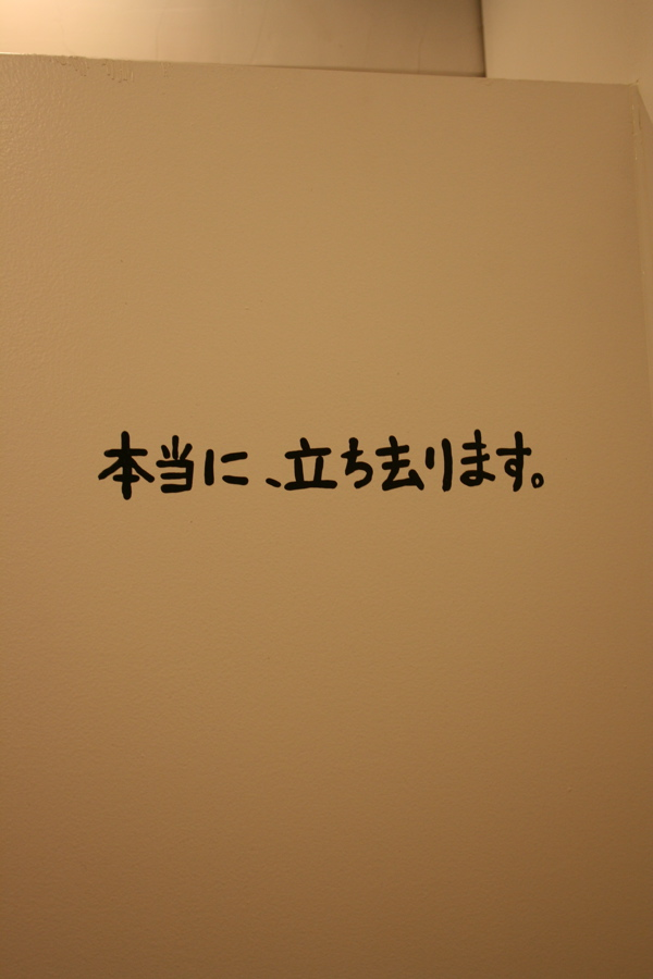 f0135295_2025092.jpg