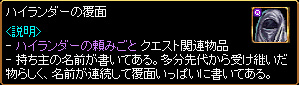 c0081097_23402172.jpg