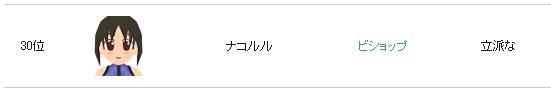 b0027699_01144.jpg