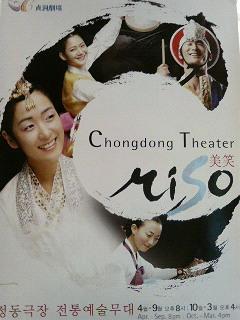 ソウルの旅Ⅱ~韓国コスメ編_c0047605_1142613.jpg