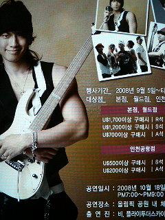 ソウルの旅Ⅱ~韓国コスメ編_c0047605_11472959.jpg