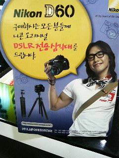 ソウルの旅Ⅱ~韓国コスメ編_c0047605_11475051.jpg