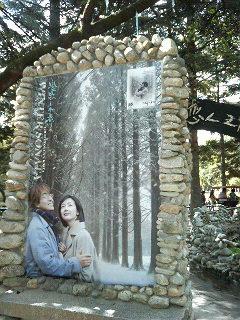 冬ソナツアー~2日目_c0047605_12152667.jpg