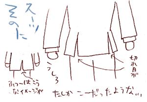 f0191205_1255978.jpg