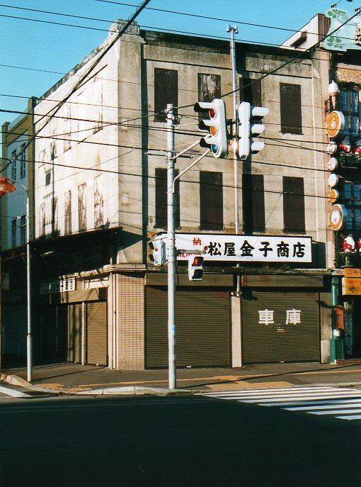 函館銀座通り・レトロ建築コレクション(その4、金子商店、旧対馬理容店)_f0142606_22201547.jpg