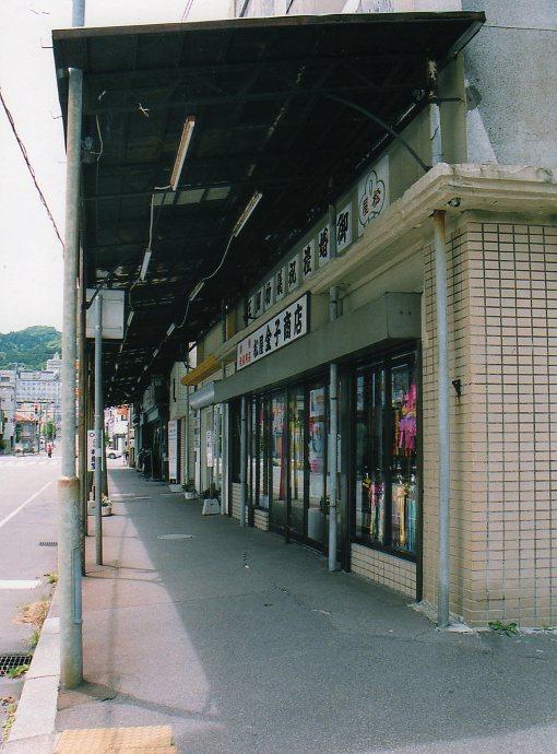 函館銀座通り・レトロ建築コレクション(その4、金子商店、旧対馬理容店)_f0142606_2229787.jpg