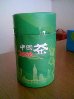 中国土産_f0042307_1544187.jpg