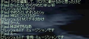c0078415_99882.jpg