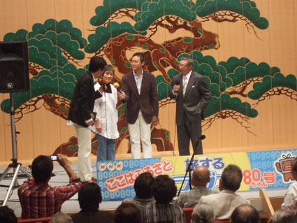 NHK 80ちゃん号がやって来た!_f0040218_11571072.jpg