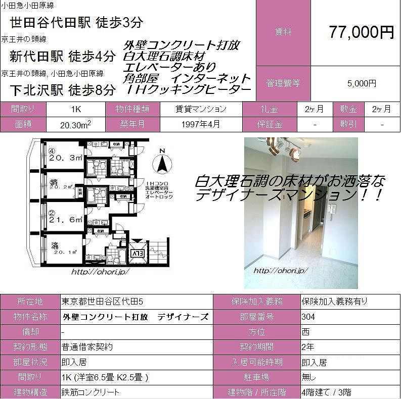 f0145419_12544954.jpg