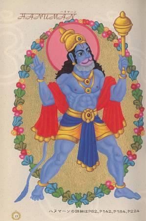 「インド守護神占い」_d0065324_10101055.jpg