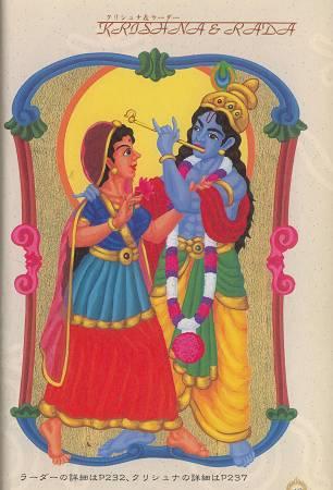 「インド守護神占い」_d0065324_1045848.jpg