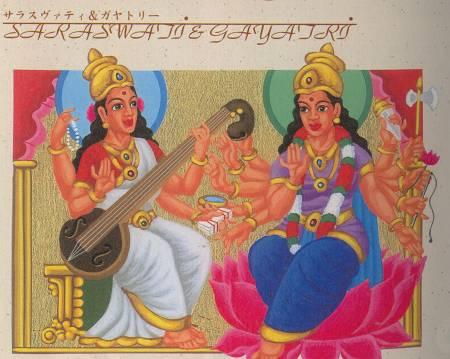 「インド守護神占い」_d0065324_10463424.jpg