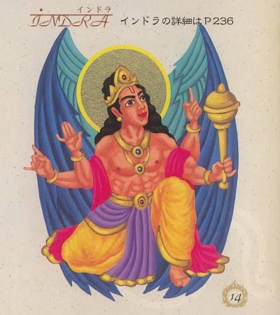 「インド守護神占い」_d0065324_1047421.jpg