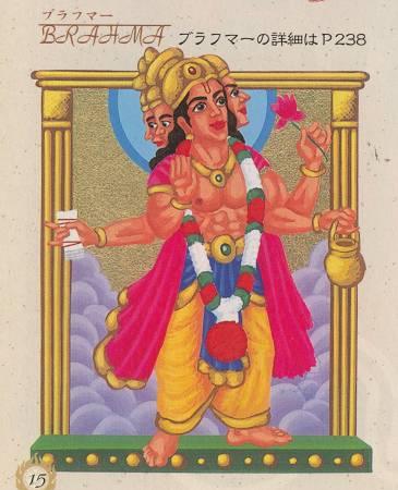 「インド守護神占い」_d0065324_10475336.jpg