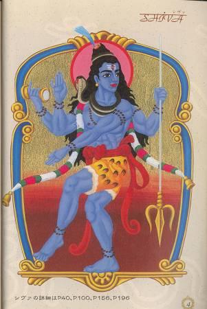 「インド守護神占い」_d0065324_1062791.jpg