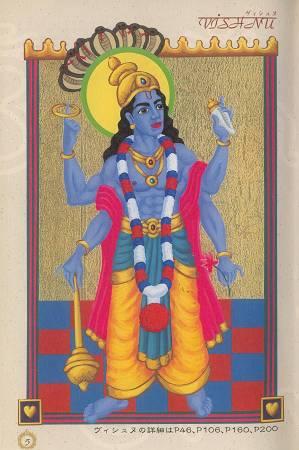 「インド守護神占い」_d0065324_1065251.jpg