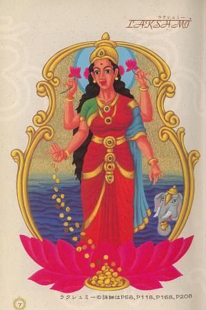 「インド守護神占い」_d0065324_1075430.jpg
