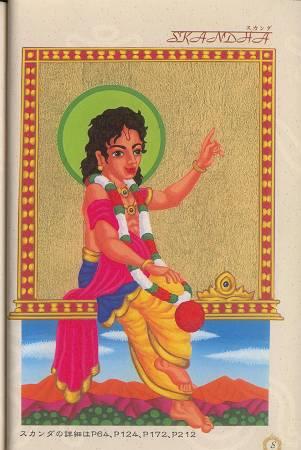 「インド守護神占い」_d0065324_1081959.jpg