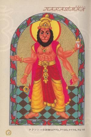 「インド守護神占い」_d0065324_1085975.jpg