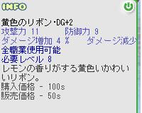 d0136725_21425924.jpg