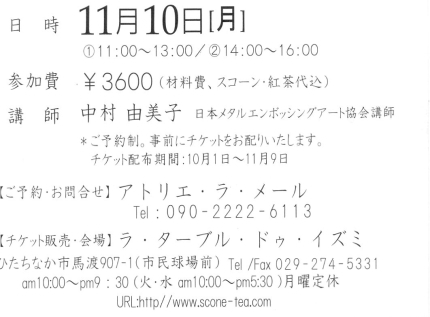 f0188125_8421349.jpg