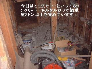 f0031037_2184714.jpg