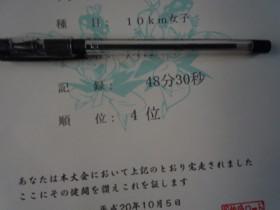 e0102439_11105777.jpg