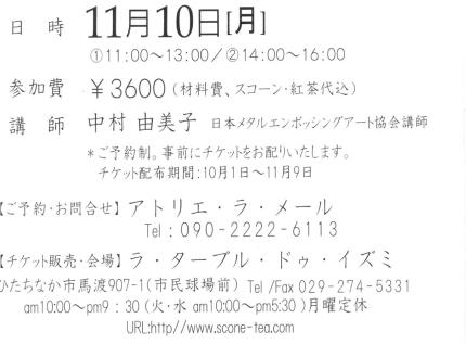f0189549_9452057.jpg