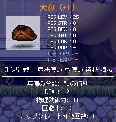 d0083651_17403699.jpg