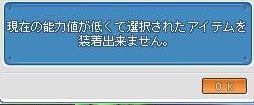 d0083651_17455935.jpg