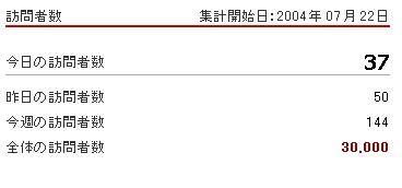 b0001453_19201110.jpg