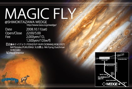★MAGIC FLY★_b0149554_1659261.jpg