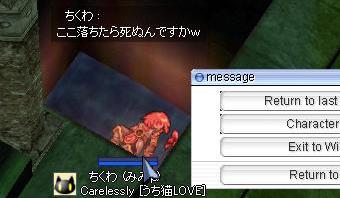 b0094059_23521038.jpg