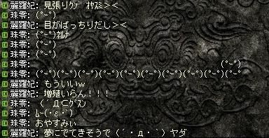 c0107459_1373184.jpg