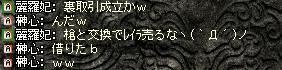 c0107459_150675.jpg