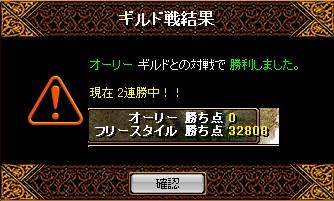 b0126064_1915433.jpg