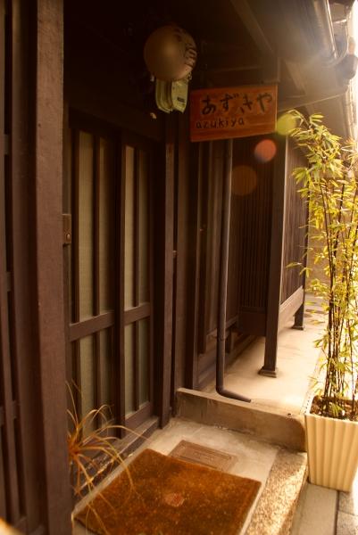 京都小旅行 ~お宿編~_f0189086_22193991.jpg