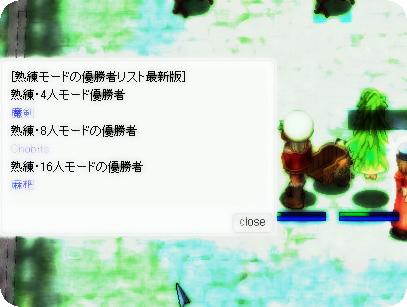 c0006392_15152225.jpg