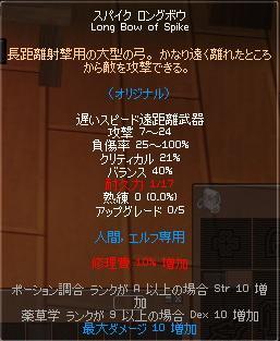 d0009200_14232177.jpg