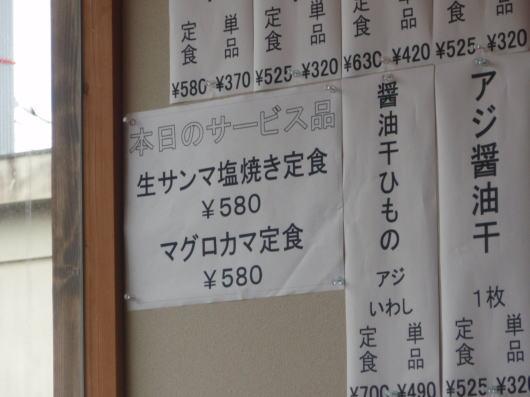 b0055202_22461415.jpg