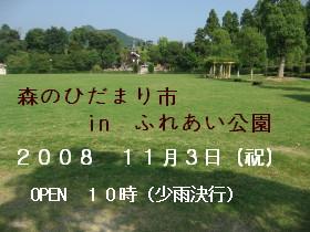 f0126705_0415730.jpg
