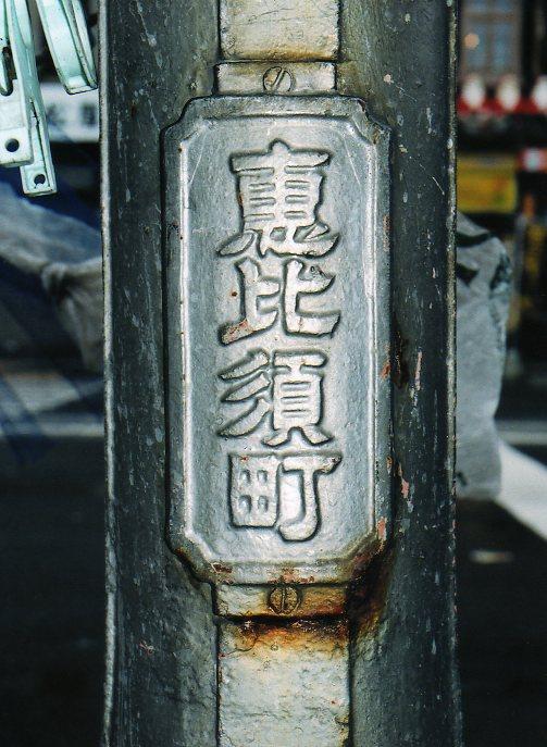 函館銀座通り・レトロ建築コレクション(その5、銀座の街灯)_f0142606_233352.jpg