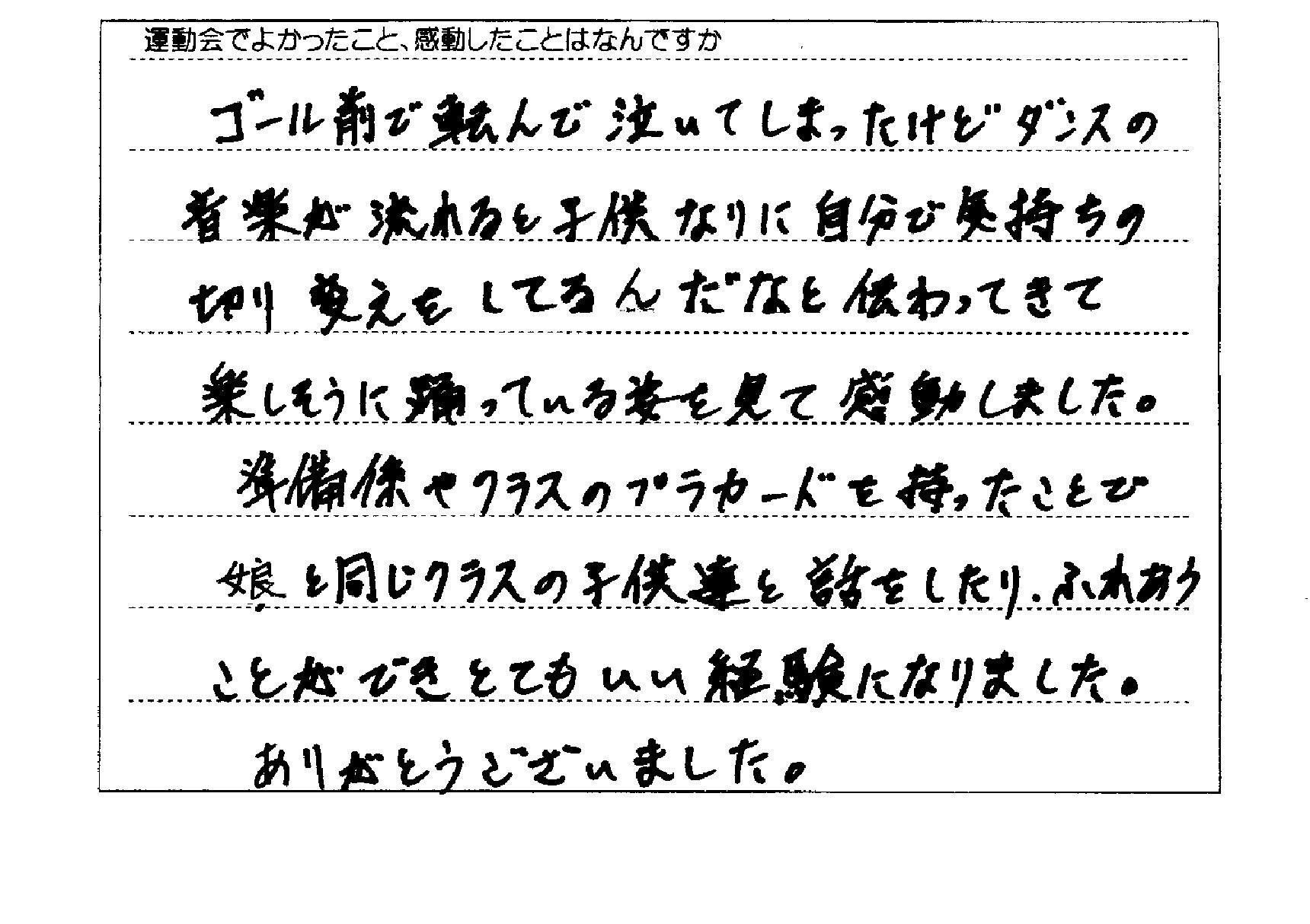 f0184119_10522575.jpg