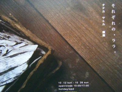 f0178726_1453474.jpg