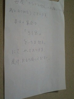 c0031127_14194785.jpg