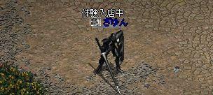 d0101029_1553821.jpg