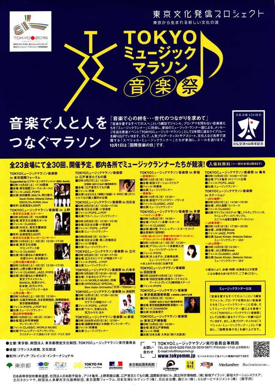 東京都庭園美術館コンサートありがとうございました。_e0048332_212092.jpg