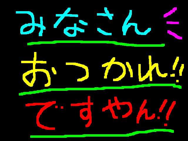 f0056935_14314734.jpg